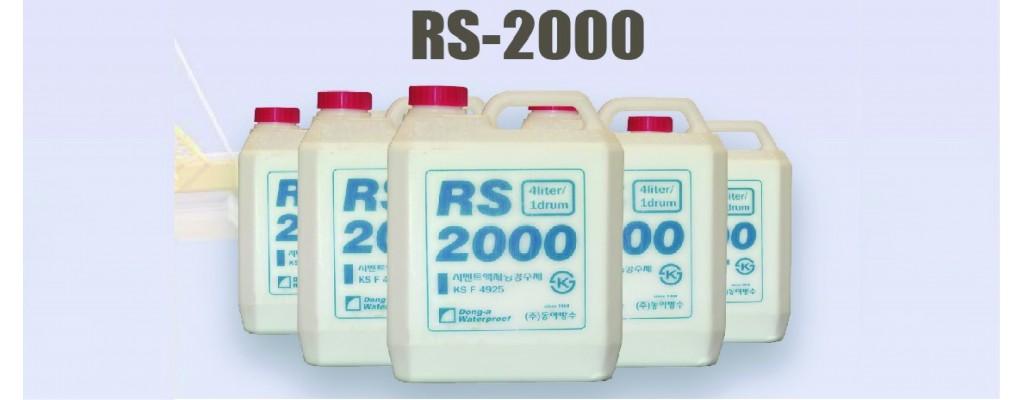 RS-2000
